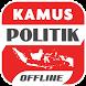 Kamus Politik by Offline Dictionary Inc