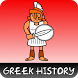 Learn Greek History by CoolFreeApps