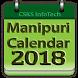 Manipuri Calendar 2017 by CSKS InfoTech