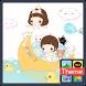 노랑박스 단바리패밀리_여름 카톡 테마 by iConnect