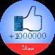 زيادة لايكات فيس بوك prank by Hack Tools Inc
