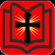 Revised Standard Version BIBLE by SUBUKSJOY