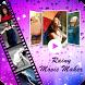 Rainy Photo Video Movie Maker by Video Editor & Movie Maker