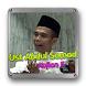 Ust. Abdul Somad - Kajian 5