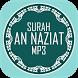 Surah An Naziat Mp3 by BLACKSWAN