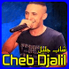 Cheb Djalil 2017 Rai أغاني by devappma8