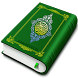 Holy Quran (16 Lines per page) by FanzeTech
