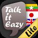 ミャンマー語会話集 Lite by Talk it Eazy