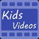 Kids Videos - Thiraimedia by ThiraiMedia