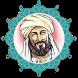مواعظ الإمام الشافعي by Applica4