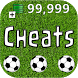 Cheats For Fifa Mobile: Guide by Inspire Shiny
