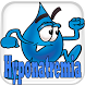 Hyponatremia Disease by Droid Clinic