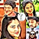Kannada Movies Quiz by divid