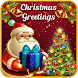 Merry Christmas Wishes Cards by Kumar Apps