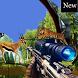 Sniper Deer Hunter 2017
