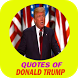 Quotes of Donald Trump by 90000000+ Downlaod