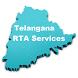 Telangana RTA Services by SS App Garage