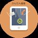 かんたん画面 by y.m.app