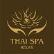 Спа салон ThaiSpaRelax