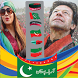 PTI DP photo Profile frame (2017) by U&I Logics