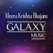 Meera Krishna Bhajans Mp3