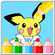 Coloring Pages for Pokemonster by Coloring Book for Kids Studio