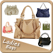 Ladies Purse Hand Bags Designs by MWPM Apps