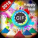 Happy Holi GIF 2018 - Happy Dhuleti GIF 2018 by GORA Studio