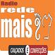 Web Rádio Rede Mais by BRLOGIC