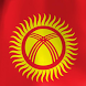 Kyrgyzstan Wallpapers
