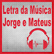 Música Ciclo Jorge e Mateus by EchoApp
