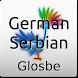 German-Serbian Dictionary by Glosbe Parfieniuk i Stawiński s. j.