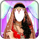 Girl Wedding Dress New by Glory Mobile Apps