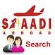 Shaadi Abroad Matrimonial