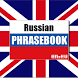 Russian Phrasebook by Sybinfotech