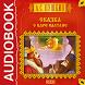 Сказка о царе Салтане by IDDK
