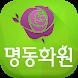 전국꽃배달 명동화원 by (주)뉴런시스템