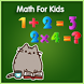 Hana Math For Kids