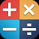 Math Quiz : fun math games 2018 by boukapps pro