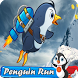 Penguin Run by appgamenews
