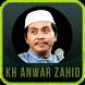 Ceramah KH Anwar Zahid Terbaru by Feistudio app