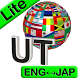 Eng-Japanese Translator Lite by Ectaco-LingvoSoft