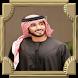 Murottal Muhammad Thaha al Junayd || Mp3 Quran