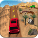 Impossible Cross The Bridge Jeep Driving Game 2018 by Games Rock