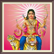 ayyappan sahasranam by Peaceful Vibrations and You
