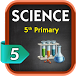 Science Primary 5 T2