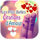 Citations D'amour 2017 by CuteFun