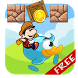 Super Duck world adventure by Geek_Store