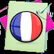 الافعال الاكثر استخداما في اللغة الفرنسية by Best Games Forkids
