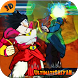 Saiyan Ultimate: Battle Fighting by Pearl Zerium Inc